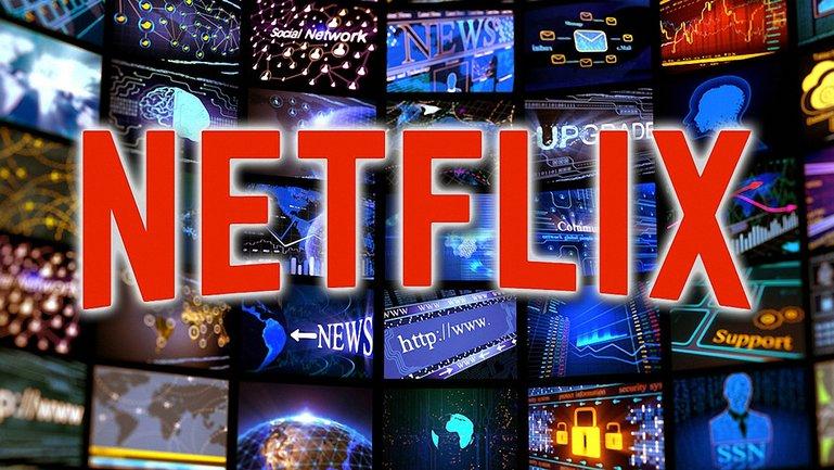 Netflix хотят открыть свою сеть кинотеатров - фото 1