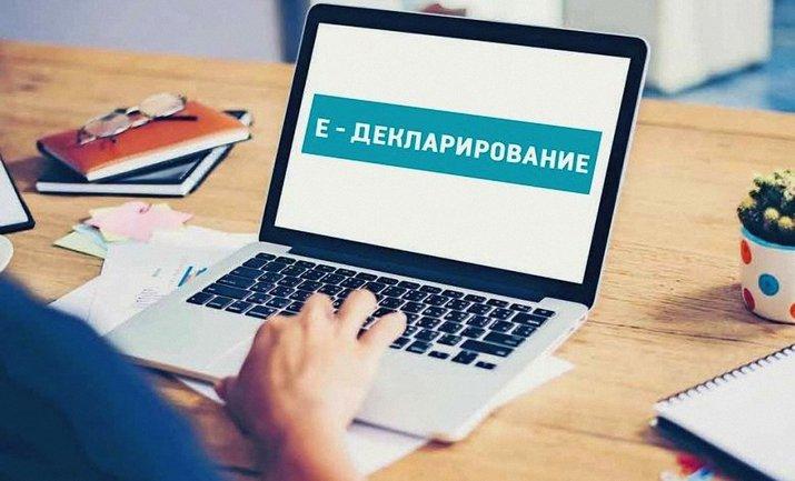 Очередной этап подачи е-деклараций завершился 31 марта - фото 1