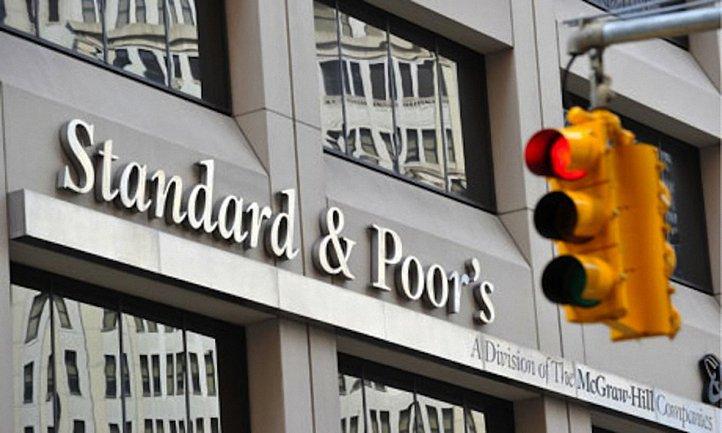 Standard&Poor's дало новый прогноз экономики Украины - фото 1