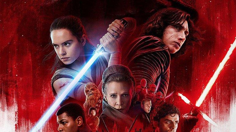 Звездные войны: Последние джедаи - фото 1