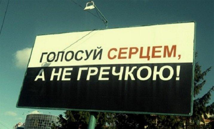 За раздачу гречки хотят сажать на шесть лет - фото 1