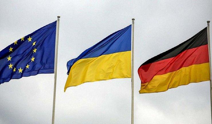 Фонд энергоэффективности: Украина подписала договор с ЕС и Германией - фото 1