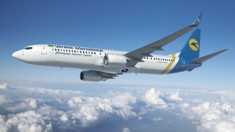 МАУ возобновила рейс из Черновцов в Милан - фото 1