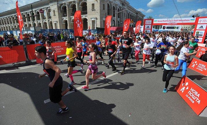 8th Nova Poshta Kyiv Half Marathon в Киеве - фото 1