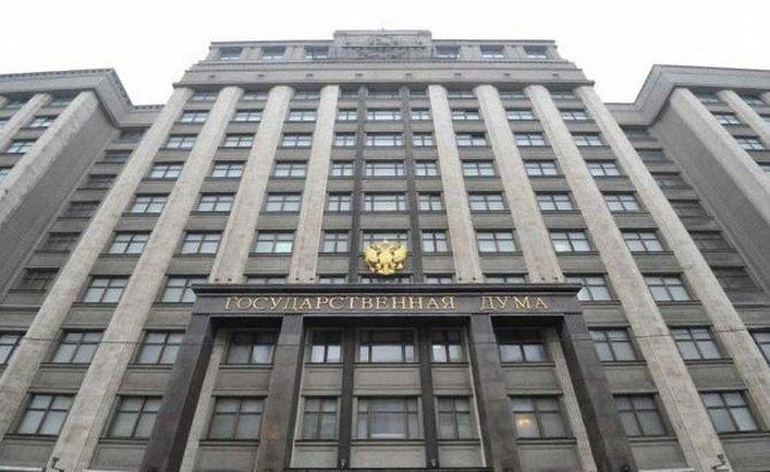 В России представили антиамериканские санкции - фото 1