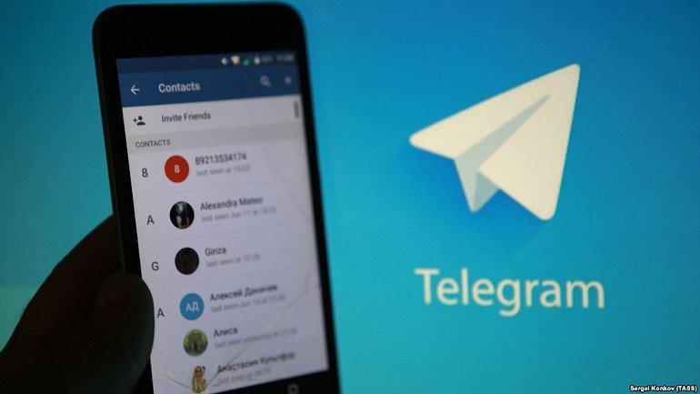 Telegram заблокировали в РФ 13 апреля  - фото 1