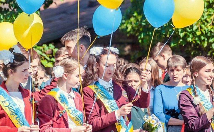 Выпускной и последний звонок 2018 в Украине: дата - фото 1