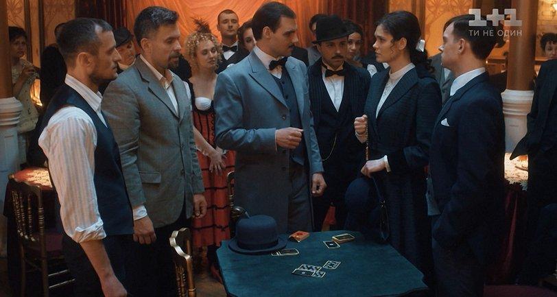 Сувенир из Одессы: что было в 9 серии - фото 1