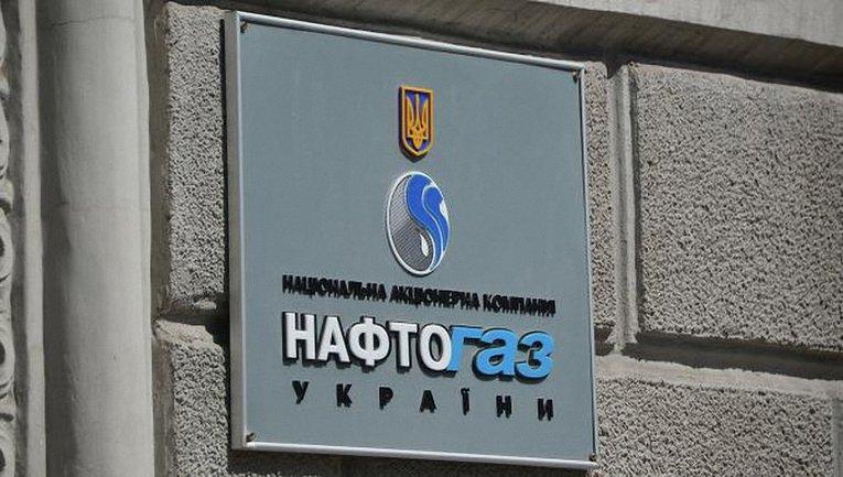 Нафтогаз готовится забрать долг у Газпрома - фото 1