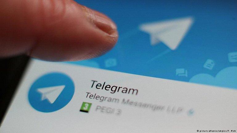 Telegram запретили в России - фото 1