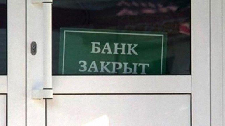 Россияне боятся санкций - фото 1