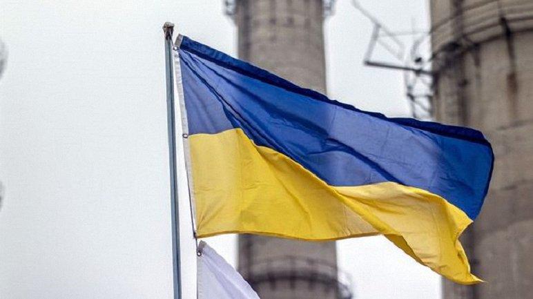 В Украине высокий уровень госдолга, слабый банковский сектор и геополитические риски - фото 1