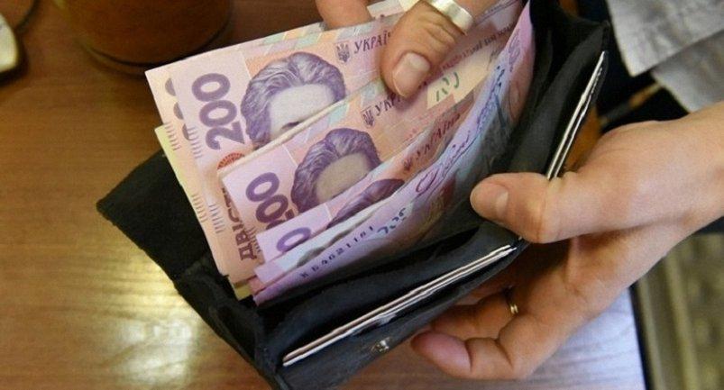 Минимальную зарплату в Украине поднимут до 4200 в мае 2018 - фото 1
