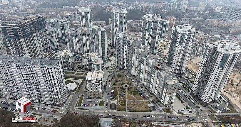 """Тесть следователя Нацполиции купил две квартиры на """"Печерских Липках"""" - фото 1"""