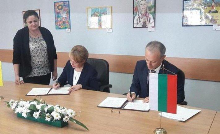 Лилия Гриневич и Красимир Валчев пришли к консенсусу - фото 1