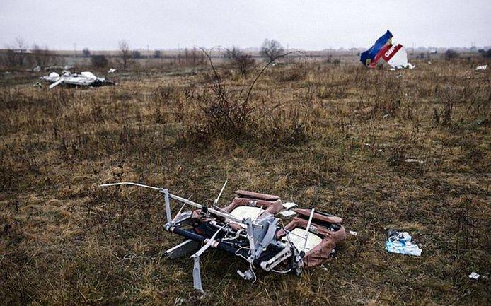 Следователи проанализировали данные с радаров, переданные Россией - фото 1