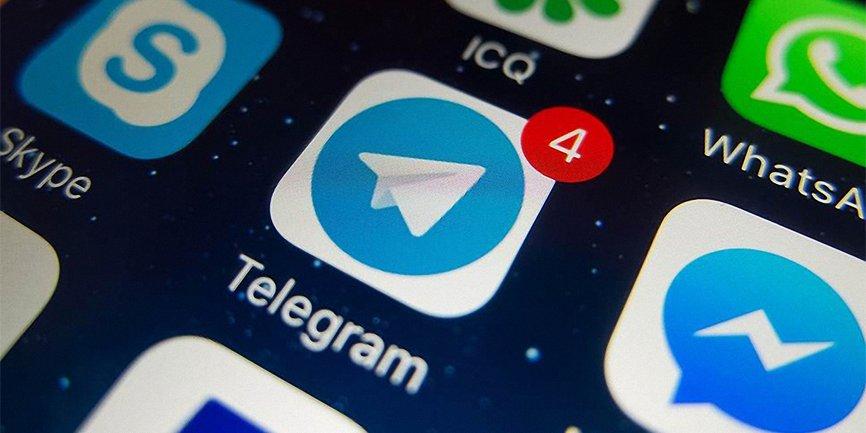 Telegram заблокируют в РФ - фото 1