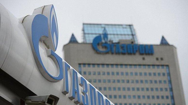 В Газпроме подстраховали себя - фото 1