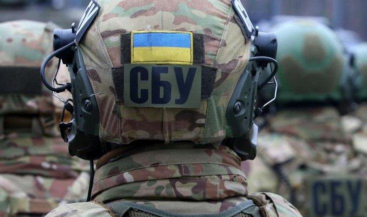 Бойцы СБУ задержали сторонницу оккупантов - фото 1