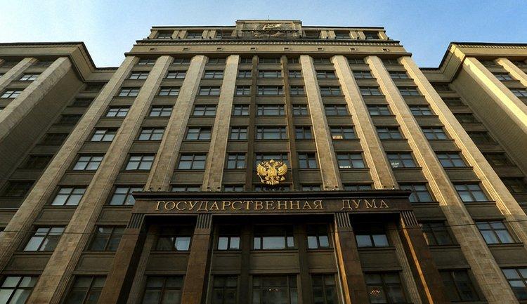 В Госдуме РФ решили угрожать Украине в случае завершения АТО - фото 1