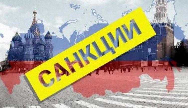 США продолжают разрабатывать новые санкции против Кремля - фото 1