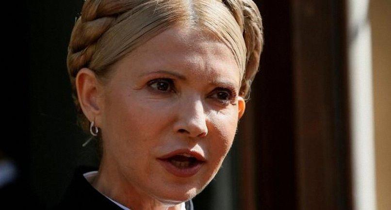 """Тимошенко """"отрубила"""" Крым и соврала - фото 1"""
