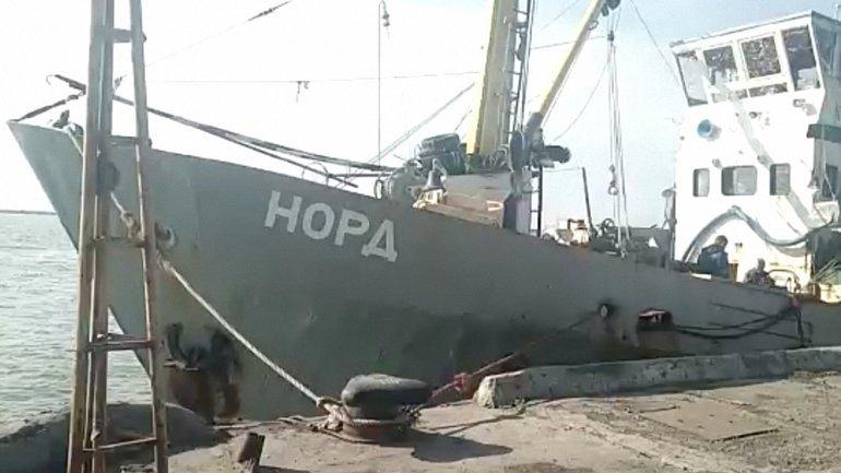 """Капитана судна """"Норд"""" отпустили после внесения залога - фото 1"""