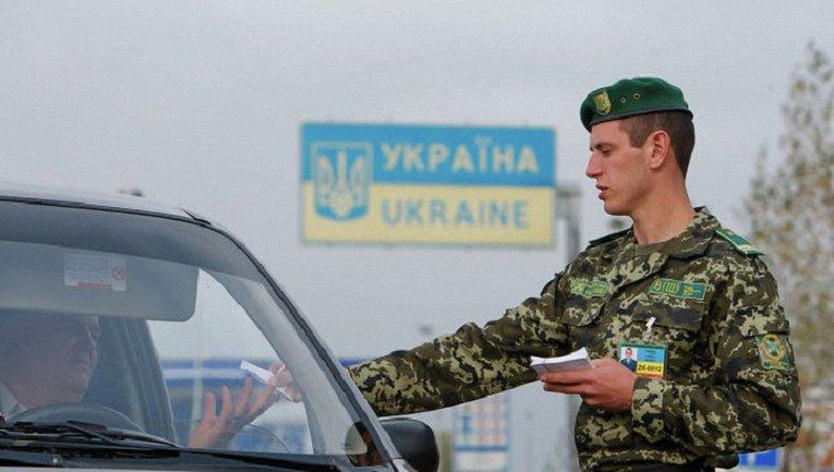 Профессиональный праздник Государственной пограничной службы Украины - фото 1
