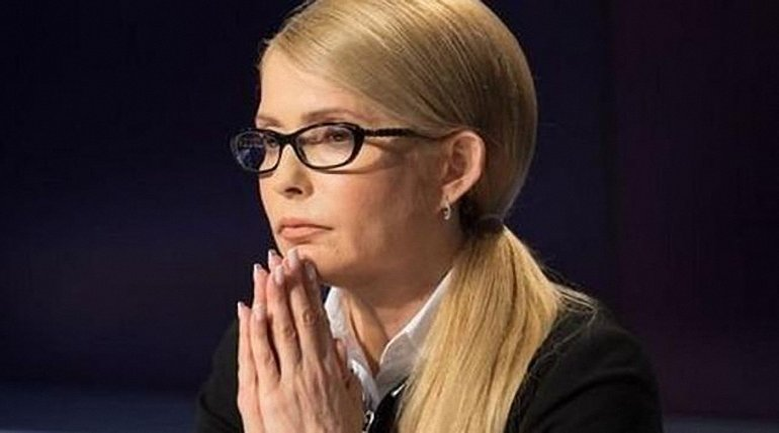 Тимошенко лишили страницы в Facebook - фото 1