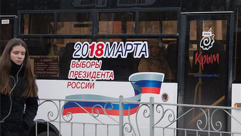 В ЕС заморозят активы пятерым организаторам выборов в Крыму - фото 1