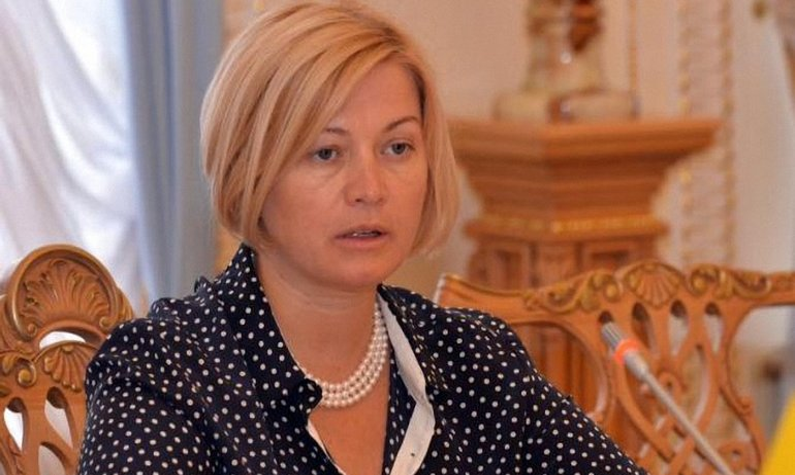 Ирина Геращенко возмущена позицией ОБСЕ и Совета Европы - фото 1