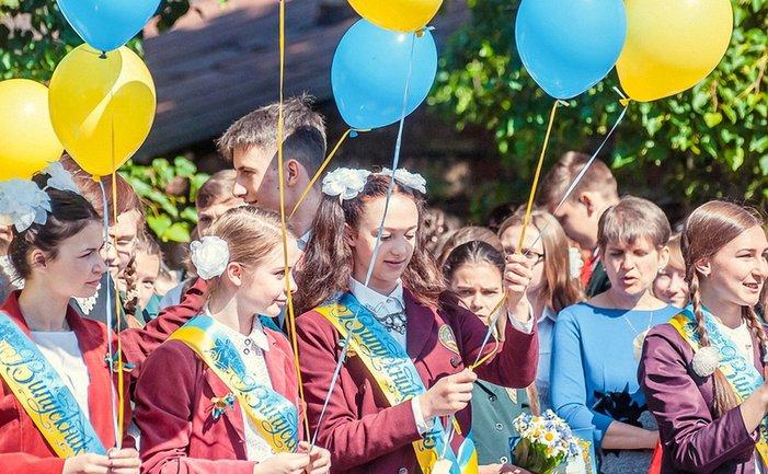 Известно когда в Украине будут отмечать последний звонок и выпускные - фото 1
