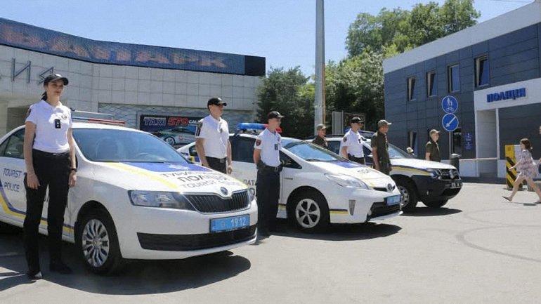 """В """"Аркадии"""" запустили новую полицию - фото 1"""