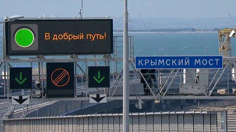 Керченский мост офицально открыли 16 мая  - фото 1