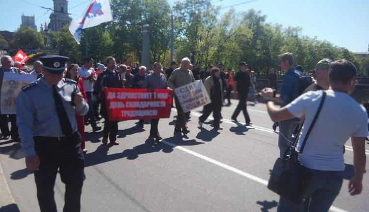 В Харькове прошел митинг 1 мая - фото 1