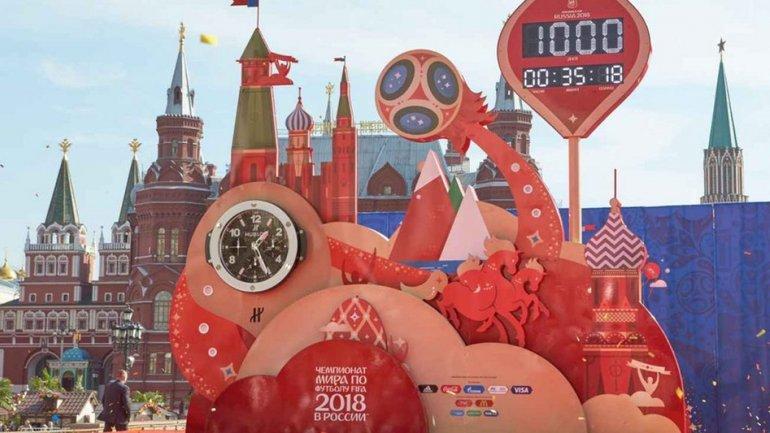 ЧМ-2018 покажут в Украине - фото 1