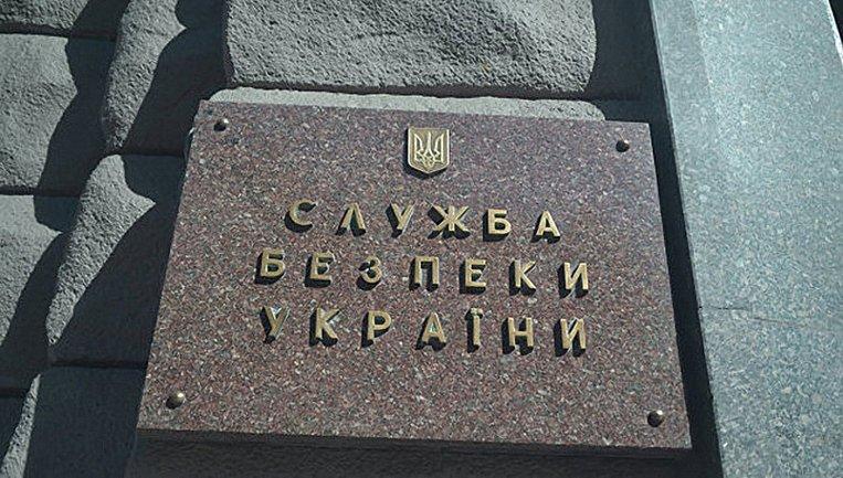 Завербованная ФСБшниками украинка пришла в СБУ - фото 1