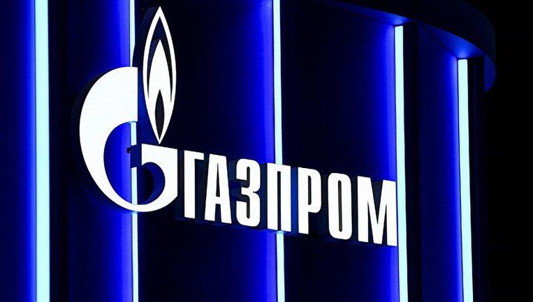 "Россияне не хотят платить миллиарды ""Нафтогазу"" - фото 1"