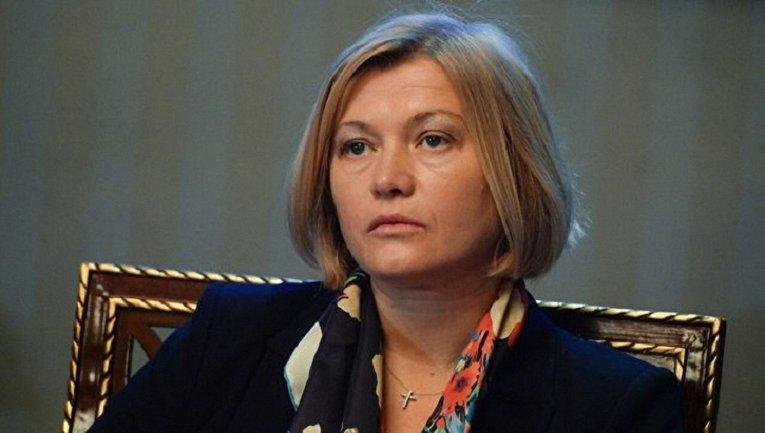 Геращенко прокомментировала включение Рубана в списки обмена - фото 1