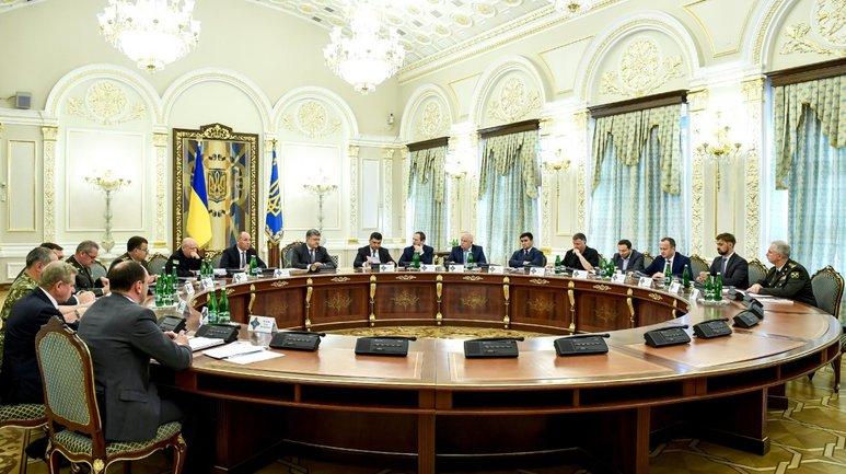 Украина ввела санкции против РФ - фото 1