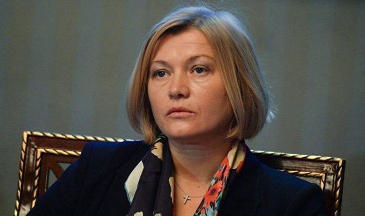 Ирине Геращенко не удалось нормально провести переговоры с россиянами - фото 1