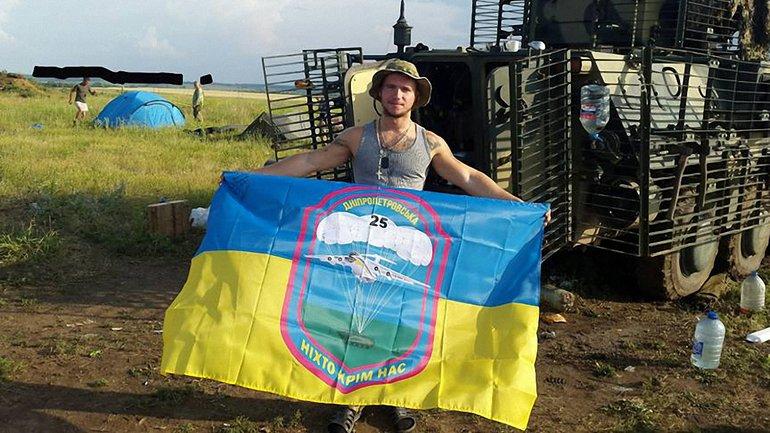 В Киеве напали на известного десантника - фото 1