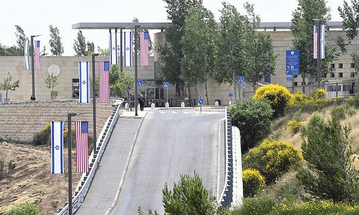 Посольство США в Изариле перенесли из Тель-Авива - фото 1
