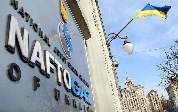 """В """"Нафтогазе"""" будут пытаться арестовывать имущество """"Газпрома"""" в трех странах Европы - фото 1"""