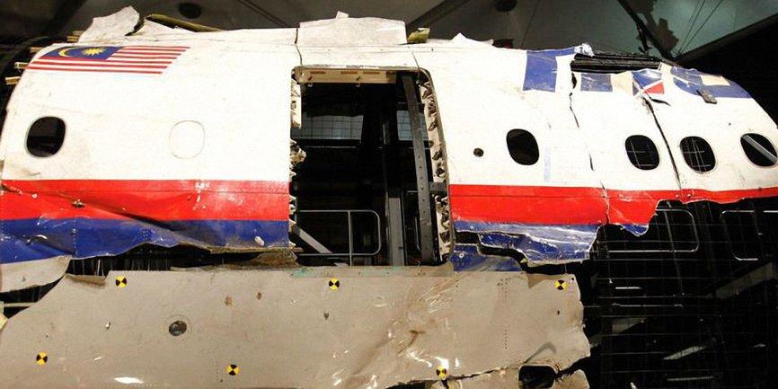 Самолет Малазийских авиалиния сбили в 2014 году - фото 1