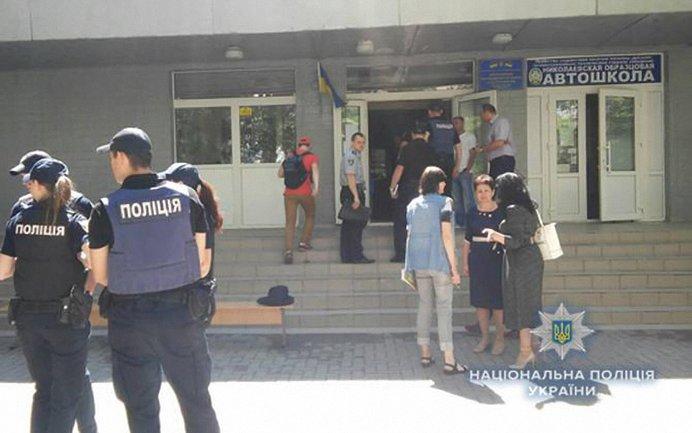 Полиция решила, что детей отравили хулиганы - фото 1