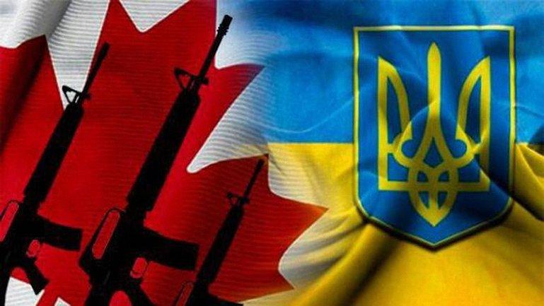 Канада может дать Украине оружие курдов - фото 1