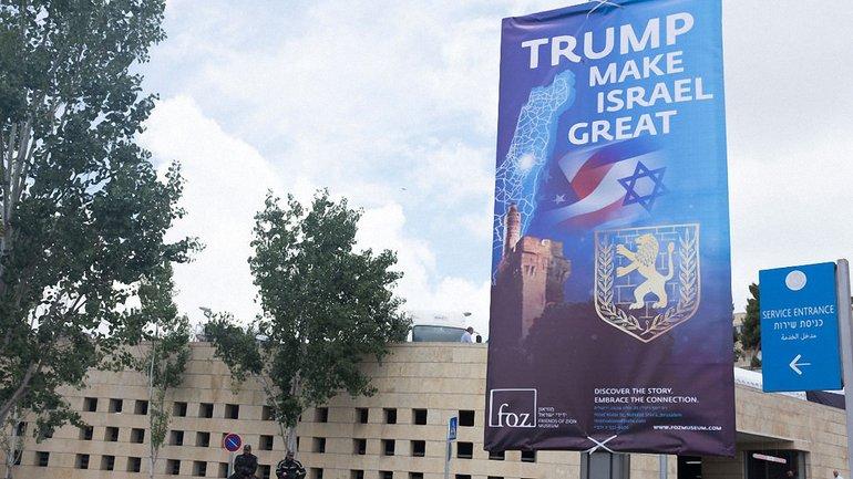 США привітали Ізраїль з ювілеєм - фото 1