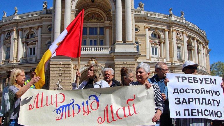 В Одессе сорвали марш в честь 1 мая - фото 1
