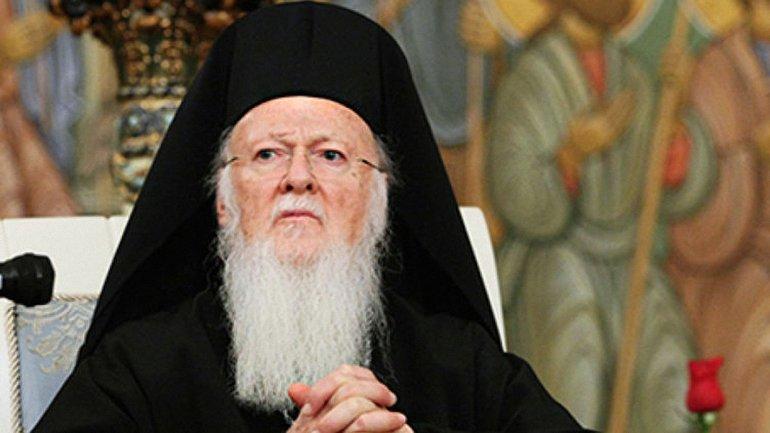 Вселенский Патриарх перенес дату Синода - фото 1